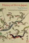 History of Art in Japan -