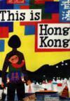 This is Hong Kong - Sasek, Miroslav