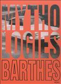 Mythologies illustrées