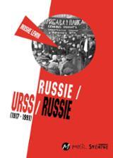Russie - URSS - Russie