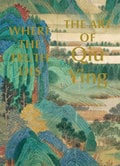 Where the Truth Lies. The Art of Qiu Ying -