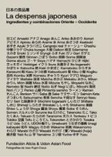 La despensa japonesa - Fundació Alícia