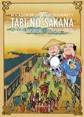 Tabi No Sakana - Qusumi, Masayuki