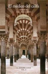 El médico del Califa: Averroes o el equilibrio