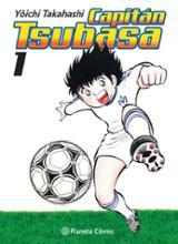 Capitán Tsubasa, 1
