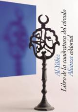 Libro de la cuadratura del círculo - Al-Yáhiz