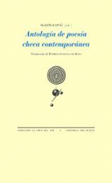 Antología de poesía checa contemporánea - AAVV