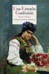 Una extraña confesión