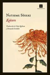 Kokoro - Soseki, Natsume