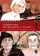 Cuadernos ucranianos y rusos. Vida y muerte bajo el régimen sovié - Igort