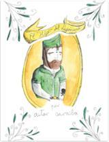 El hijo del legionario - Saraiba, Aitor
