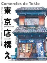 Comercios de Tokio - Urbanowicz, Mateusz