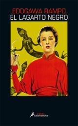 El lagarto negro - Rampo, Edogawa