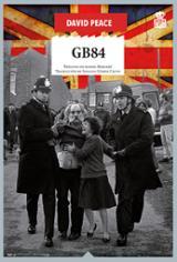 GB84 - Peace, David