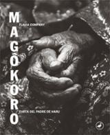 Magókoro (cast)