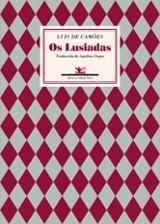 Os Luisiadas - Camoes, Luis De