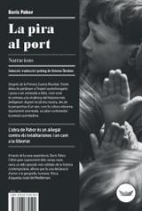 La pira al port - Pahor, Boris