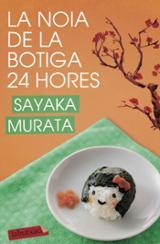 La noia de la botiga 24 hores - Murata, Sayaka