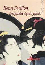 Ensayo sobre el genio japonés - Focillon, Henri