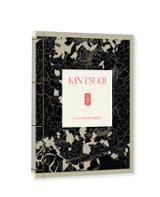 Kintsugi (Català) - Fontcuberta, Joan