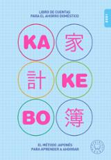 Kakebo Blackie Books 2021 - AAVV
