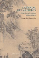 La senda de las nubes - François, Catherine