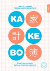 Kakebo 2022. El libro de cuentas para el ahorro doméstico - Comité Blackie
