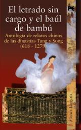 El letrado sin cargo y el baúl de bambú. Antología cuentos chinos - A.A.V.V.