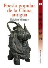 Poesía popular de la China antigua - García-Noblejas, Gabriel (ed.)