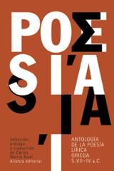 Antología de la poesía lírica griega (siglos VII-IV a. C.) - AAVV