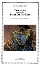 Poemas. Poesías líricas - Lérmontov, Mijaíl