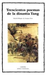 Trescientos poemas de la dinastía Tang -