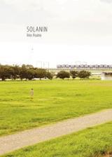 Solanin - Asano, Inio