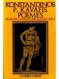 Poemes, vol.1 - Kavafis, Konstantinos Petrou