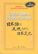 La cultura japonesa reflejada en su lenguaje