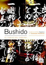 Bushido, el camino del samurai