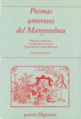 Poemas amorosos del Manyooshuu - Herrero, Teresa