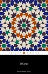 El Corán - AAVV