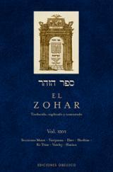 El Zohar. (Vol. 26) - AAVV
