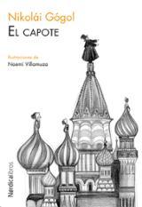 El Capote (Seebook)