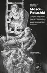 Moscú-Petushkí, Edición ilustrada