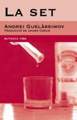 La set - Guelassimov, Andrei