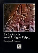 Lactancia en el Antiguo Egipto
