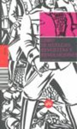Libro de huelgas, revueltas y revoluciones
