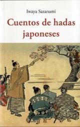 Cuentos de hadas japoneses - Sazanami, Iwaya