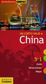 China. Guiarama compact 2012