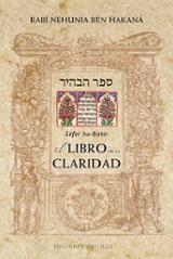 El libro de la Claridad (Séfer ha-Bahir)