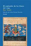 El esplendor de los frutos del viaje - Arabi, Ibn