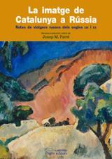 La imatge de Catalunya a Rússia