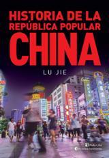 Historia de la República Popular China